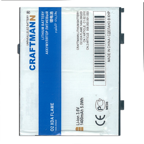 Аккумулятор O2 XDA Flame [XP-08], 1400 mAh CRAFTMANN