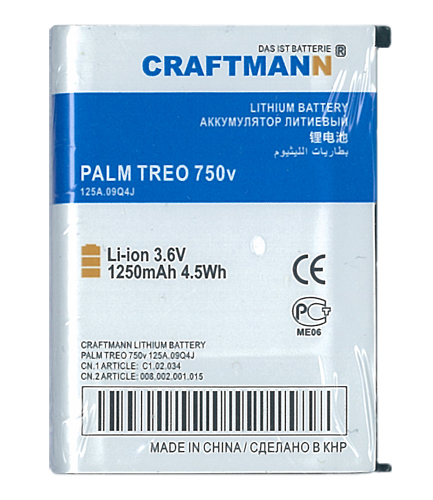 Аккумулятор PALM Treo 750v [157-10051-00], 1250 mAh CRAFTMANN